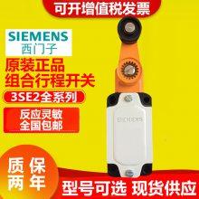 德国SIEMENS西门子行程开关3SE5232-0HD03限位开关产品型号