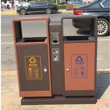 厂家直销河南户外钢板加厚垃圾桶 户外垃圾箱 双桶 环卫厂区果皮箱