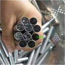 6063小规格铝管,外径9mm,内径5-7.5mm铝合金挤压管