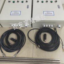 工业炉燃烧器自动点火控制箱 点火监测安全控制箱BWRK-20