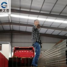 昆山Z型钢客户被一张雨布感动了