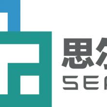 第3届厦门国际智慧零售产业博览会 第3届厦门国际人工智能零售产业博览会