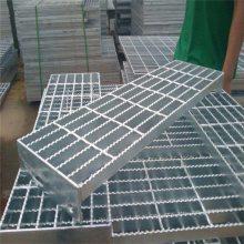各类平台格栅板 金属踏步板 走道踏步格栅