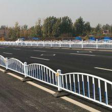 供应马路道路中央隔离护栏 人行道隔离栏 市政新式交通隔离栏