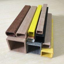 玻璃纤维方管厂家批发玻璃钢方管型材防腐高强度管材