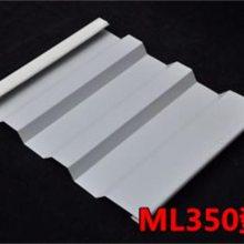 青岛ML350型暗扣墙面板现货可定制