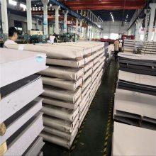 供应宝钢x30cr13不锈钢圆棒x30cr13不锈钢板不锈钢带规格齐全