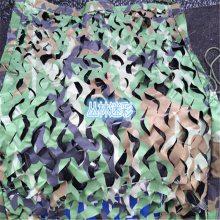 迷彩网功能 海洋迷彩网 绿色丙纶伪装网
