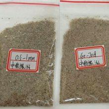 海沙生产厂家 北京水处理海沙供应价格