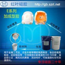 深圳加成型液态硅胶生产厂家哪家好