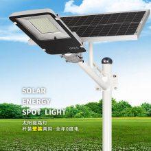 滦县农村led路灯头生产厂家,灯谷小金豆太阳能路灯头,30瓦40瓦50瓦