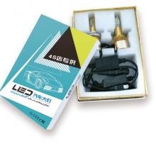 土特产蜂蜜精装盒定做,化妆品包装套盒定制,精油精装盒定制