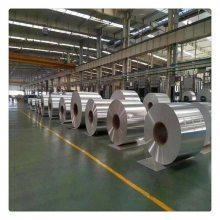 上海浦才铝业有限公司