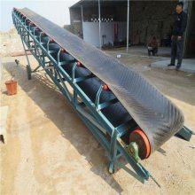云南水富 电商流水线皮带机 散粮装车皮带机 800米裙边挡板传送带 宏泰制造