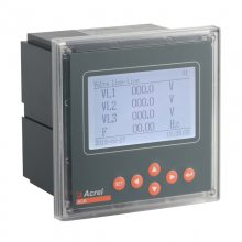 安科瑞ACR330ELH 智能电测仪表 电能质量分析仪 嵌入式安装