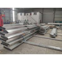 盐城Q345材质镀锌Z型钢Z250-75-20号Z型钢厂家新之杰***