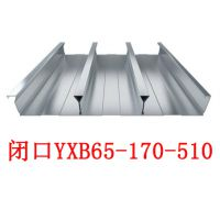 上海新之杰压型钢板厂家用诚意做市场赢得客户肯定