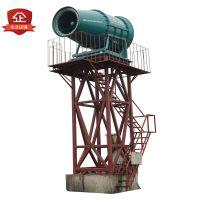 60米雾炮机大型工厂雾炮机 环保除尘喷雾机防爆雾炮机厂家