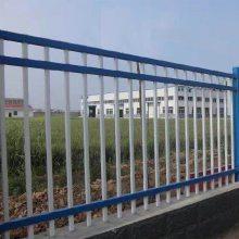 热镀锌钢护栏小区别墅厂房围栏铁艺厂区栅栏