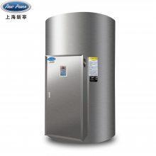 1500升全自动电热水器厂家报价