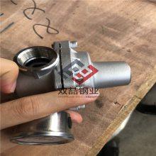 不锈钢减压阀 丝扣连接减压阀 304减压阀DN15