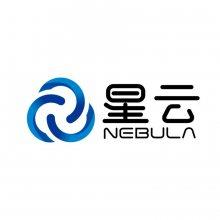 上海星云国际贸易有限公司