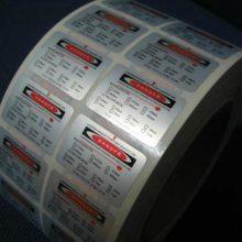 赤坭厂家直销 热敏不干胶条码纸热敏标签】空白标签 贴纸