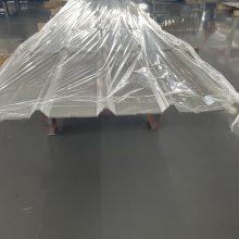 YXB28-205-820彩钢压型钢板镀锌楼承板