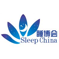 2019第二届中国(广州)***健康睡眠博览会