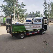 供应6桶8桶10桶液压尾板垃圾桶运输车