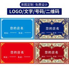 定制地垫沙发厂广告logo礼品垫