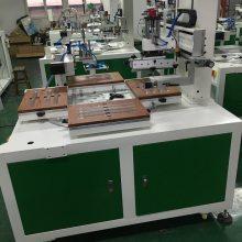 文具直尺丝印机套尺网印机尺子四件套丝网印刷机厂家直销