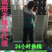 304标准不锈钢保管箱供应厂家 多门豪华酒店寄存箱 UL锁外贸不锈钢保管箱厂家 上海悦励公司