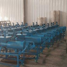 鸭粪粪水分离机 230型不锈钢分离机批发 小型牛羊粪便处理机