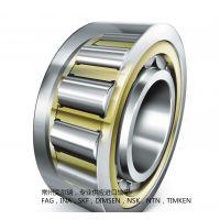 供应FAG圆柱滚子轴承NN3015ASK-M-SP尺寸参数FAG进口轴承代理商FAG轴承原装现货报价