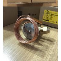 SPORLAN温度响应喷液膨胀阀 Y1037-FV-5-180