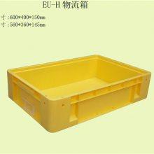 河北中空板物流箱厂商 推荐咨询 上海浦迪塑业供应