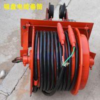 订做电动电缆卷筒 弹簧式电缆卷筒 平车电缆卷筒 吊具卷筒