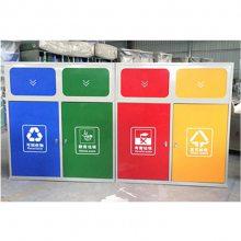 四分类垃圾桶、郑州户外垃圾桶厂家、河南分类垃圾箱定制