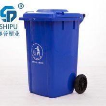 供应100L河南垃圾桶