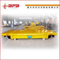 小车集装箱模具搬运车_KPT拖缆供电式轨道平车