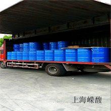 無味環保氫重基礎油/64742-52-5