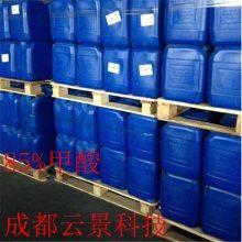 四川地区厂价直销山东鲁西集团85%含量甲酸