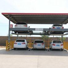 溫州智能立體設備廠家上門收購機械停車位 停車寶