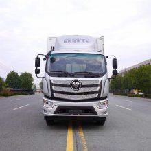 国六福田欧马可S5冷藏车 6.8米海鲜运输车 标准10吨活鱼冷藏冷链车