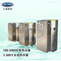 商用智能电热水器厂家生产