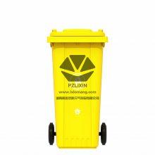 120L户外挂车环卫垃圾桶环卫招投标采购
