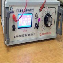 高阻绝缘材料防静电产品体积表面电阻率测试仪测量电导率微弱电流
