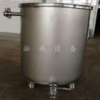 304不锈钢储罐厂家 10吨不锈钢储罐 融兴
