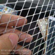 小钢板网 镀锌小孔钢板网 菱形金属网 音响 滤芯过滤用 现货